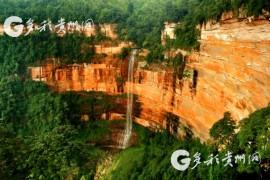 5月11日至7月15日 山东游客在贵州享受景区门票5折优惠(不包括景区内特许经营性项目)