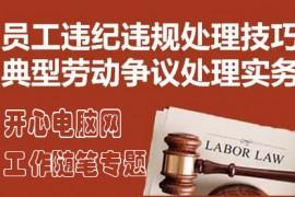 单位未缴纳社保,员工去法院起诉反而败诉,为什么?