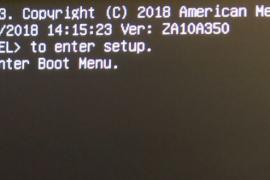 HP GEN10服务器BIOS更新ZA10A360下载