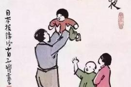 告诉你的孩子什么才重要?家里有小孩务必留着