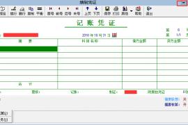 AC990财务软件最小化时出现错误380无效属性值