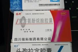 病毒性感冒用药搭配,只要三十块,治疗好了我20多天的感冒
