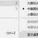 Windows10系统桌面图标全部不显示了解决方法