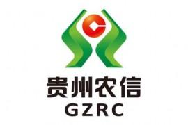 贵州农信柜台办理贷款扣息的手续,超过5万元需要转账支票支付