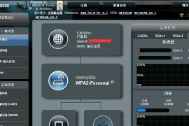 网件R8000路由器官方刷梅林固件X7.9.1教程