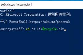 Windows PowerShell提示:尝试新的跨平台,官方安装各种版本的 PowerShell