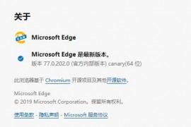 微软Microsoft Edge Canary 77.0.202.0通过一步设置实现简体中文界面方法