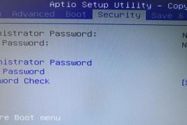 windows10 1809系统浦发银行控件安装后无法输入密码(方案四为解决途径)