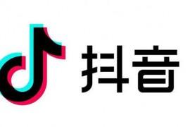 抖音总裁张楠演讲主题:抖音的美好与价值(全文版)