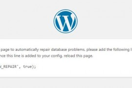Wordpress 数据库丢失访问出现错误:Error establishing a database connection解决方法