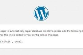Wordpress 数据库丢失访问出现错误:Error establishing a database connection解决方法