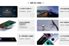 华为Mate30系列国行预售价疑似曝光,最低售价3988元
