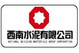 云南西南水泥2020年度第一批辅材备件集中采购招标公告