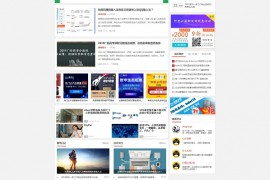 NaNa3.3主题,响应式主题Wordpress免费主题