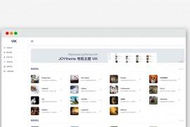 VIK主题,大气简约时尚导航站WordPress免费主题