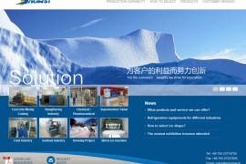 asr主题,蓝色经典外贸企业wordpress免费主题