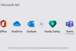 Office365于4月21日正式升级全新微软Microsoft 365