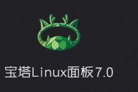 Centos8.0安装宝塔面板7.2,phpMyAdmin出现404,wordpress手工备份恢复方法