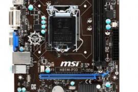 微星主板H81M-P33 开机卡在A2进不了BIOS