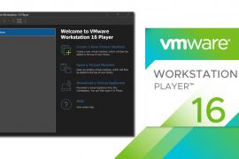 VMware Workstation 16 Player 完全免费的单一虚拟机的理想实用程序