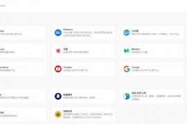 WebStack开源网址导航官方静态、wordpress、Typecho版