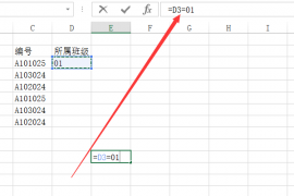 EXCEL函数IF+MID结合截断文本的几种运用