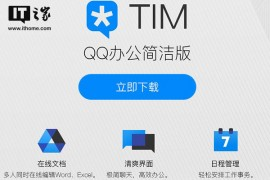 QQ办公简洁版,腾讯TIM iOS版v2.2.0测试版更新:待办事项、图片一键提取文字