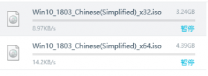 Win10_1803_Chinese(Simplified)官方镜像文件下载