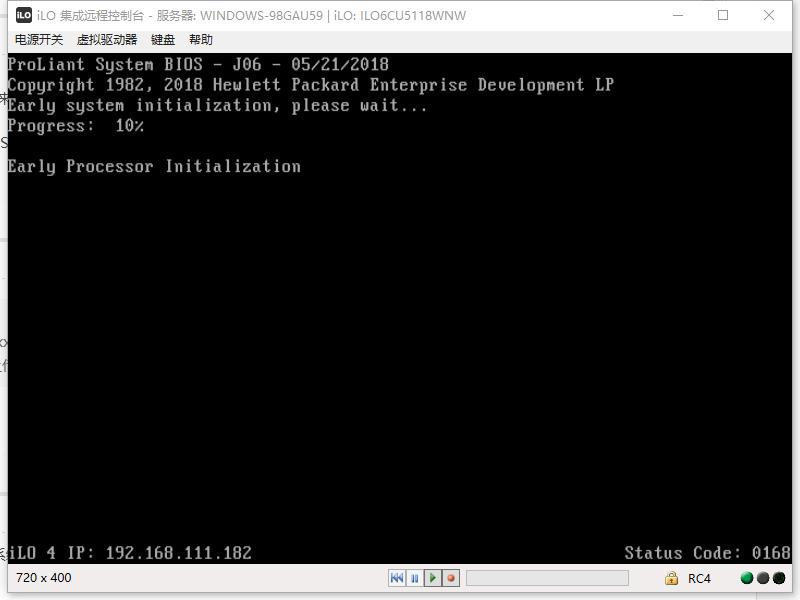 MicroServer Gen8 BIOS升级教程 (For USB Key-Media)
