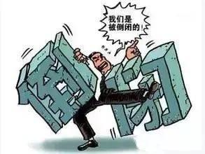 """018年下半年企业局势:小老板在愁、中老板在挺、大老板咬着牙夜夜难眠"""""""