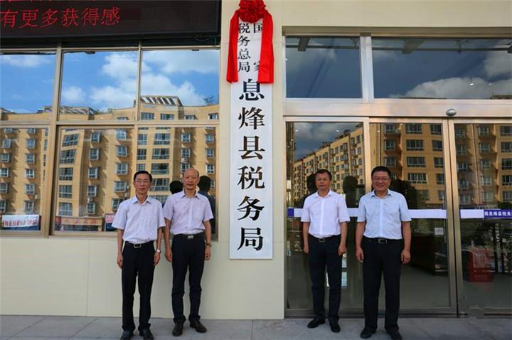 贵州新税务机构全部挂牌,县级命名为国家税务总局XX县税务局