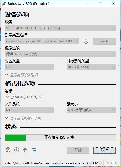 HP GEN10服务器安装window2016server教程