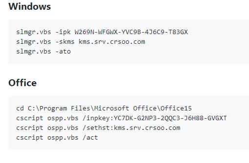cscript ospp.vbs /act 2010
