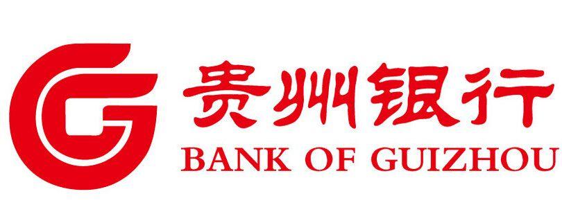 贵州信用社、贵州银行、贵阳银行、浦发银行、浙江信用社、四大行等网银助手驱动官方地址「收藏」