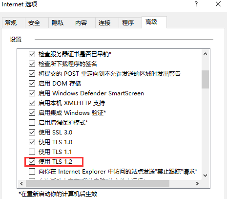 Microsoft Store应用商店崩溃,错误代码0x80131500解决方法