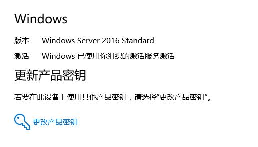 网件R8000刷梅林固件安装软件中心系统工具KMS激活windows2016标准版