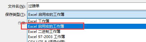 Excel使用VAB代码建立宏控件,每打印一次自动递增一次编号