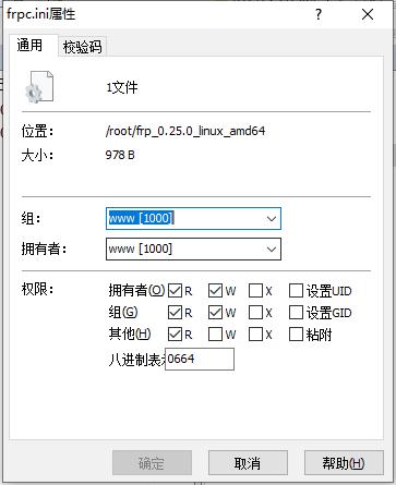 Centos7.6安装frpc开机自启动设置方法