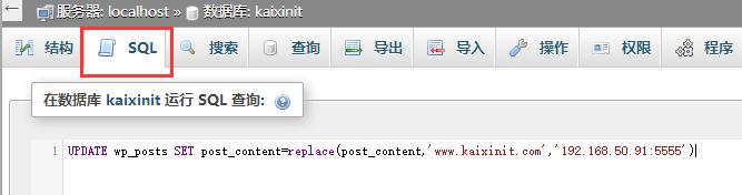 Centos7.6安装宝塔面板和wordpress备份恢复(持续更新)