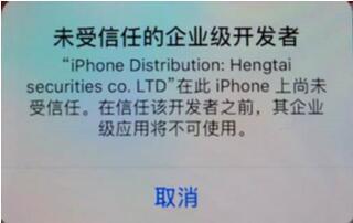 云天APP经销商门户西南水泥苹果手机最新版,解决不能使用bug