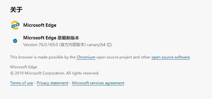 微软Microsoft Edge Canary 76.0.169.0通过删除语言包即可完成设置简体中文语言方法