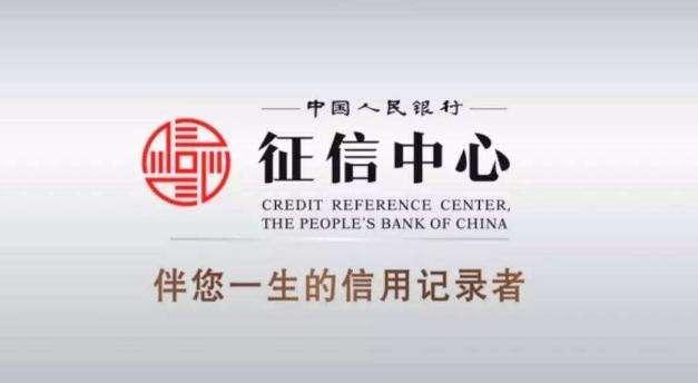 贵州省人行征信中心查询企业征信,法人和授权经办人需要准备的材料