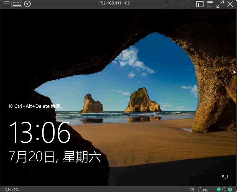 HP MicroServer Gen8 ILO4官方固件2.70安装及中文设置,远程控制台新增支持html5