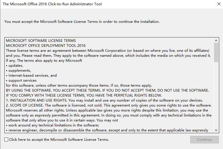 Office365官方离线下载及安装教程
