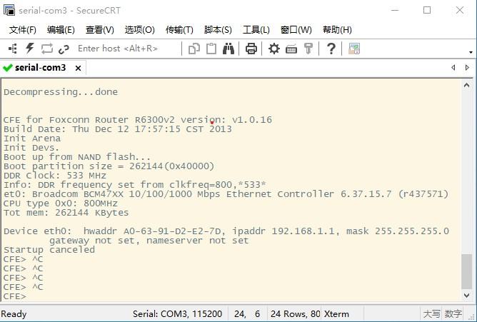 网件6300V2变砖在WIN10系统下TTL线刷机恢复出厂教程