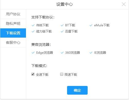 群晖NAS套件玩物下载,支持迅雷下载技术的迅雷群晖定制版下载工具