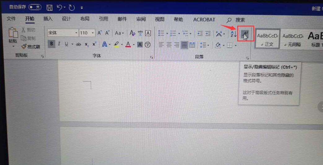 Word 空格有小点标记解决方法