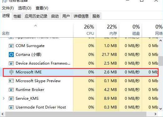 Windows 10 1909使用浦发银行网银登陆U-KEY假死,Microsoft IME解决的多种方法