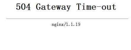 Nginx反向代理搭建网站独立域名访问教程