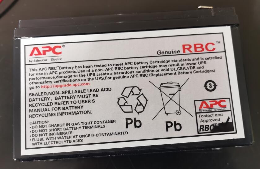 APC BK650-CH后备式不间断UPS电源更换电池方法